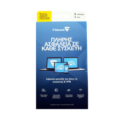 Antivirus F-SECURE TOTAL Secure Suite (for 3 PCs / 3 licences)